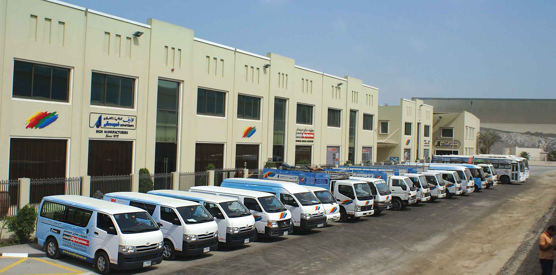 Vehicles of Joseph Group