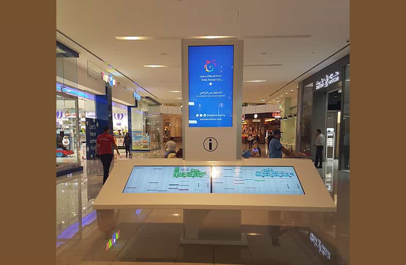 Digital Kiosk in Doha Festival City Mall