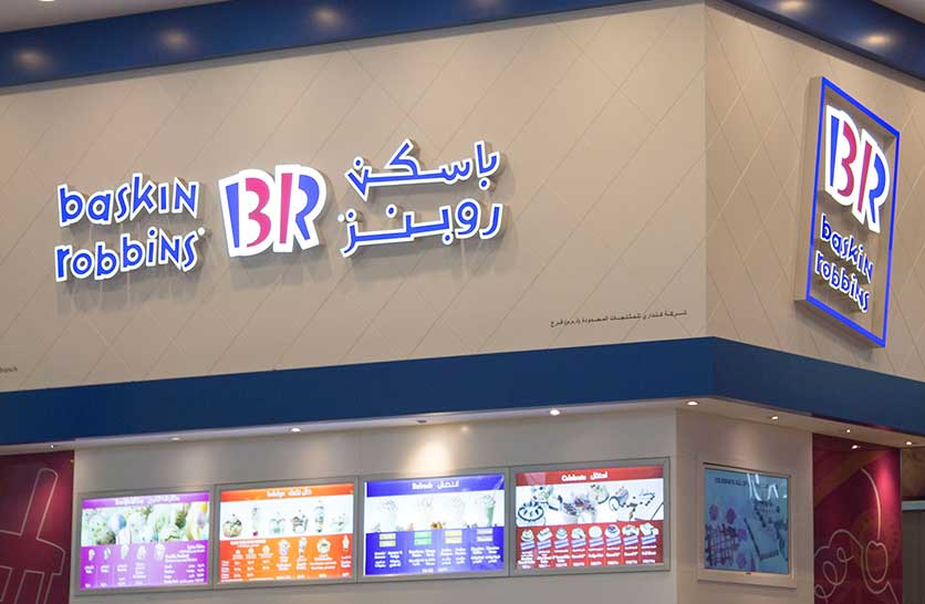 Outdoor Signage of Baskin Robbins