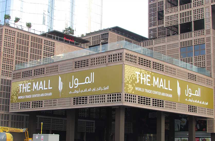 Outdoor Signage of The Mall, WTC