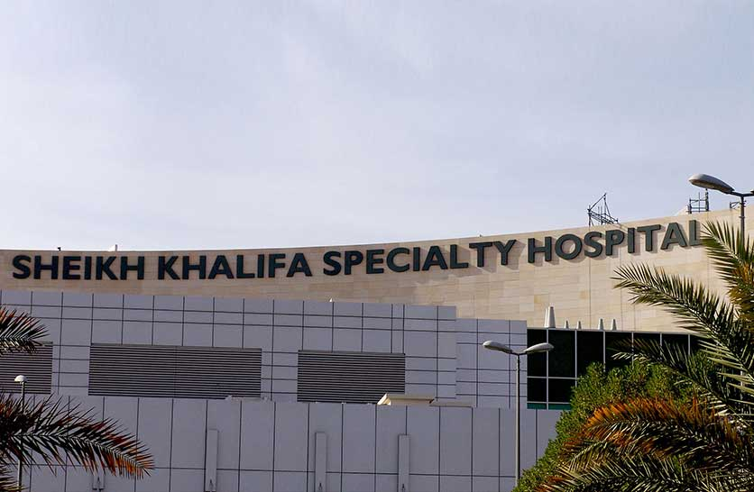 Outdoor Signage of Sheikh Khalifa Hospital
