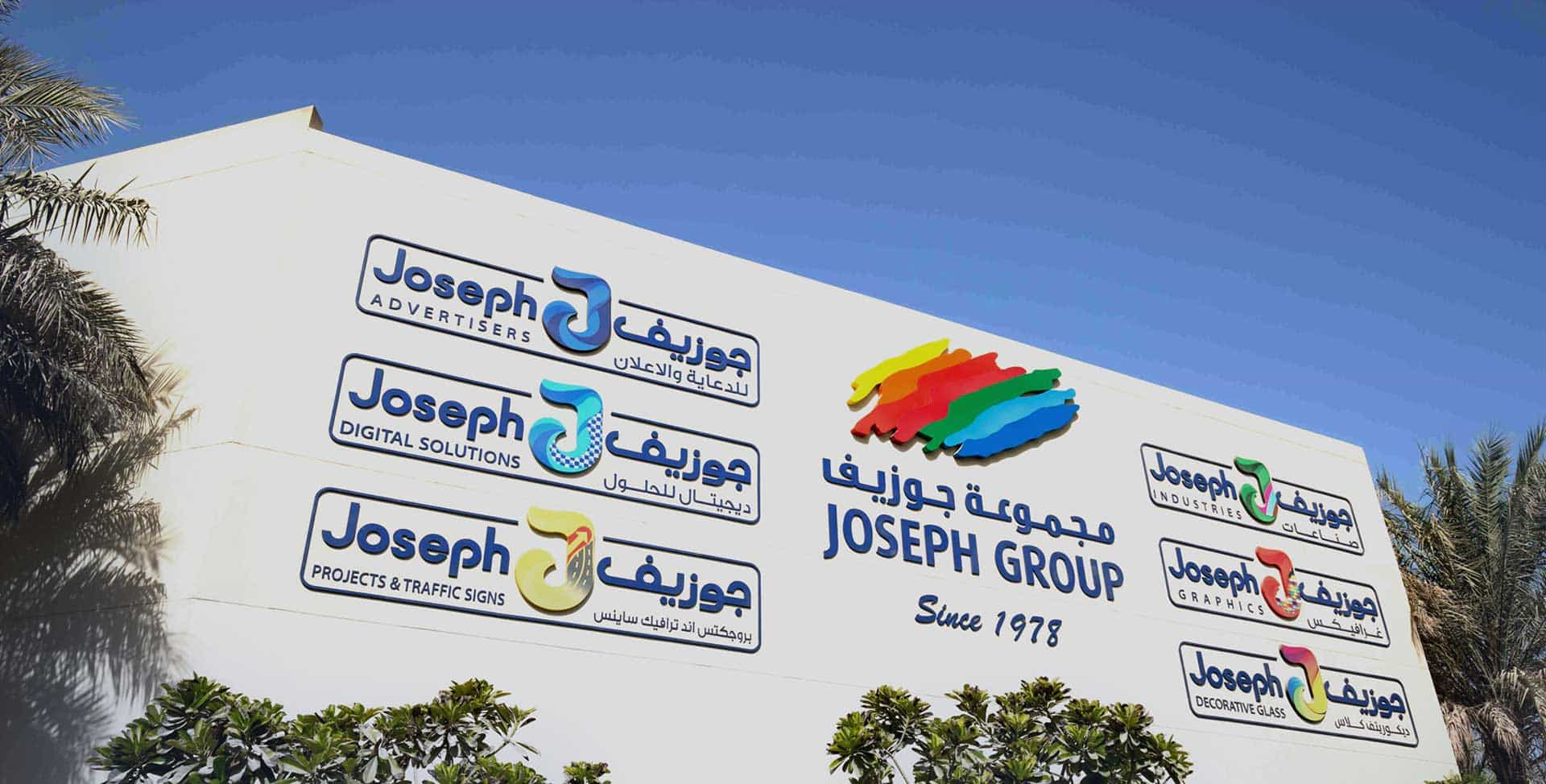 Joseph Group Logo